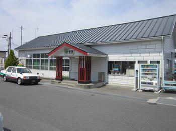 鮫駅.JPG