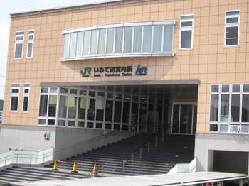 沼宮内駅.JPG